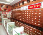 陕西榆林中医院-定做原木色中药柜