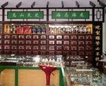浙江台州-定做柞木中药柜