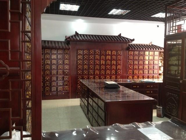北京和寿堂中医门诊