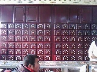 内蒙赤峰学院社区卫生服务中心