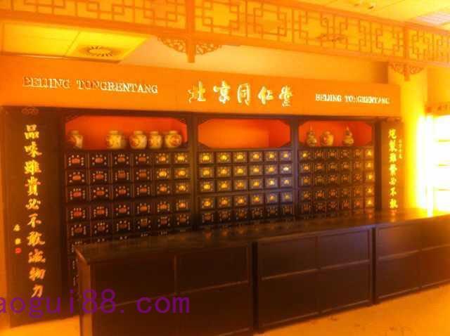 北京同仁堂——波兰华沙店